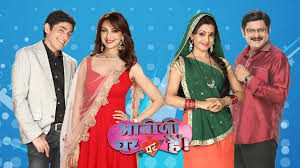 Bhabi Ji Ghar Par Hain 30th September 2020 Full Episode 1385