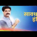 Best of Savdhaan India