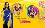 Didi No 1 Season 8 29th September 2020 Watch Online