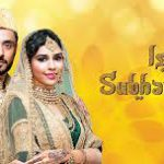 Ishq Subhan Allah 21st September 2020 Full Episode 577