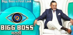 Bigg Boss Marathi Season 2