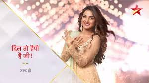 Dil Toh Happy Hai Ji Promo Starts 14th January 2019