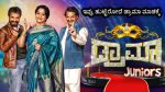 Drama Juniors Season 3 (Kannada)