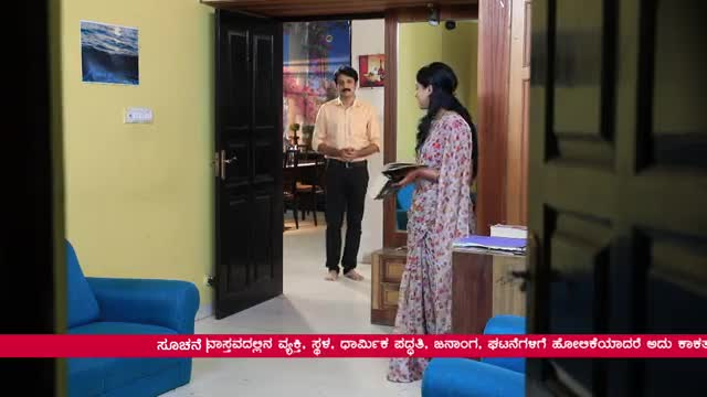 Magalu Janaki 26th February 2019 Full Episode 172 Watch Online