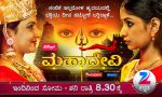 Mahadevi 22nd May 2019 Full Episode 972 Watch Online