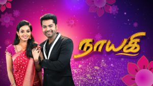 Nayagi 15th February 2019 Full Episode 302 Watch Online gillitv