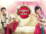 Bokul Kotha 22nd March 2019 Full Episode 401 Watch Online