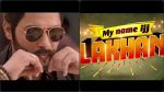 My Name Ijj Lakhan 23rd March 2019 Full Episode 17 Watch Online