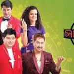 Sa Re Ga Ma Pa Bangla 2018 (Zee Bangla) 9th March 2019 Watch Online