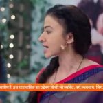 Aap Ke Aa Jane Se 10th April 2019 Full Episode 322 Watch Online