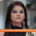 Aap Ke Aa Jane Se 12th April 2019 Full Episode 324 Watch Online