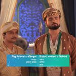 Ami Sirajer Begum 26th April 2019 Full Episode 110 Watch Online