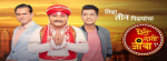 Bheti Lagi Jeeva 16th April 2019 Full Episode 203 Watch Online