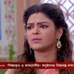 Bokul Kotha 20th April 2019 Full Episode 426 Watch Online