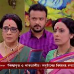 Bokul Kotha 22nd April 2019 Full Episode 427 Watch Online