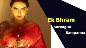 Ek Bhram Sarvagun Sampanna Promo Coming Soon on Star Plus