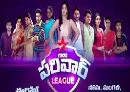 Star Maa Parivaar League
