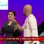 Sa Re Ga Ma Pa Bangla 2018 (Zee Bangla) 14th April 2019 Watch Online