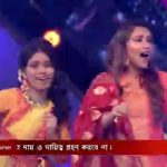Sa Re Ga Ma Pa Bangla 2018 (Zee Bangla) 20th April 2019 Watch Online