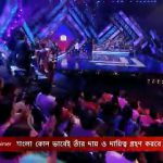 Sa Re Ga Ma Pa Bangla 2018 (Zee Bangla) 21st April 2019 Watch Online