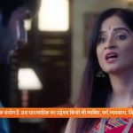 Aap Ke Aa Jane Se 13th May 2019 Full Episode 345 Watch Online