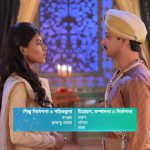 Ami Sirajer Begum 10th May 2019 Full Episode 120 Watch Online