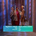 Ami Sirajer Begum 14th May 2019 Full Episode 122 Watch Online