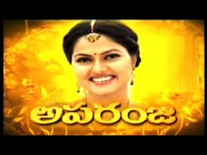 Aparanji 17th May 2019 Full Episode 75 Watch Online