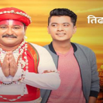 Bheti Lagi Jeeva 1st May 2019 Full Episode 216 Watch Online