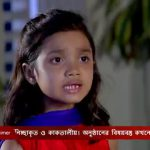 Bokul Kotha 18th May 2019 Full Episode 451 Watch Online