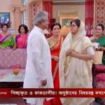 Bokul Kotha 4th May 2019 Full Episode 438 Watch Online
