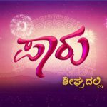 Paaru 13th May 2019 Full Episode 117 Watch Online