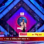 Sa Re Ga Ma Pa Bangla 2018 (Zee Bangla) 12th May 2019 Watch Online