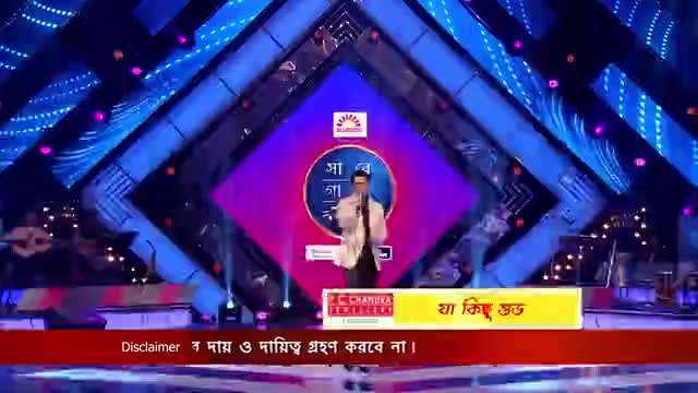 Sa Re Ga Ma Pa Bangla 2018 (Zee Bangla) 12th May 2019