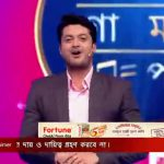 Sa Re Ga Ma Pa Bangla 2018 (Zee Bangla) 18th May 2019 Watch Online