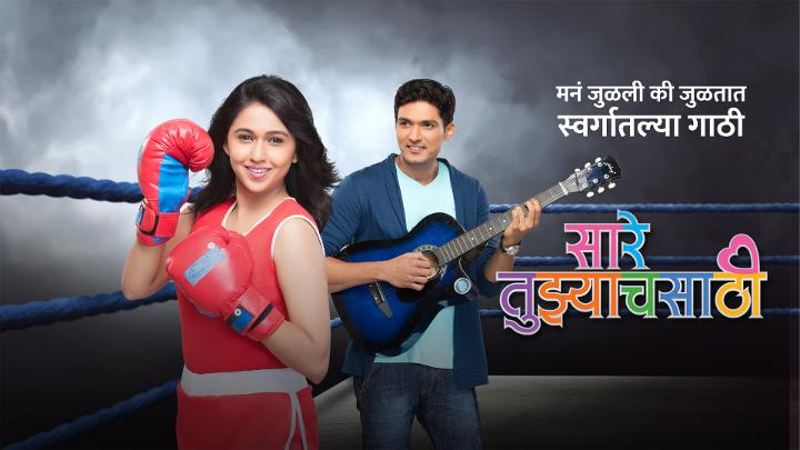 Sare Tujhyach Sathi 20th May 2019 Full Episode 234 Watch Online