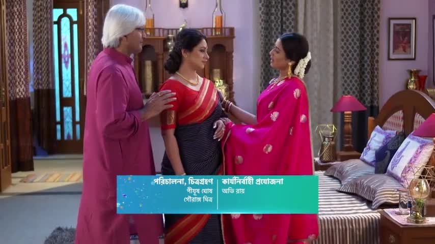 💌 Sita star jalsha serial download | Star Jalsha Serial for Android