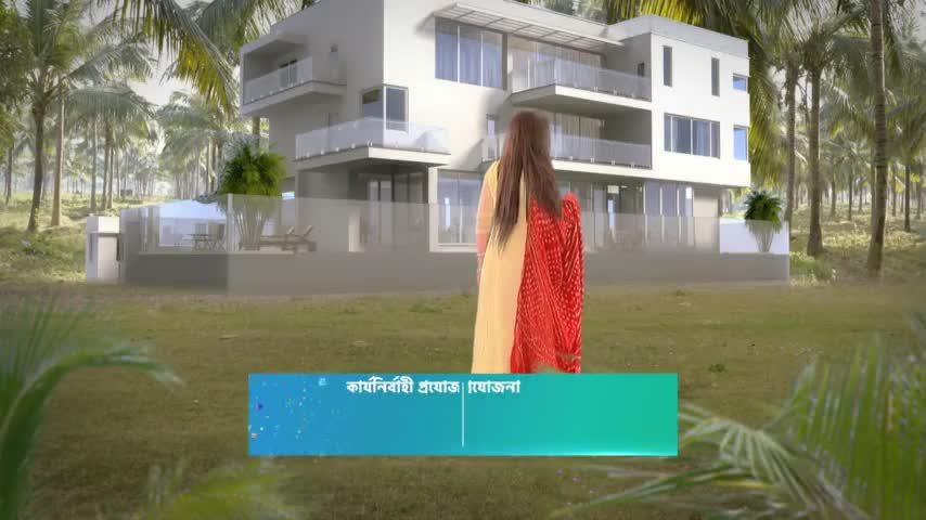 Nojor 4th June 2019 Full Episode 69 Watch Online Gillitv