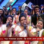 Sa Re Ga Ma Pa Bangla 2018 (Zee Bangla) 16th June 2019 Watch Online