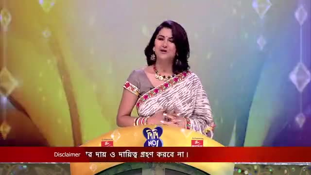 Didi No 1 Season 8 17th July 2019 Watch Online