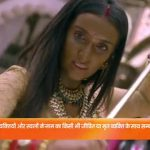 Manmohini 31st July 2019 Full Episode 184 Watch Online