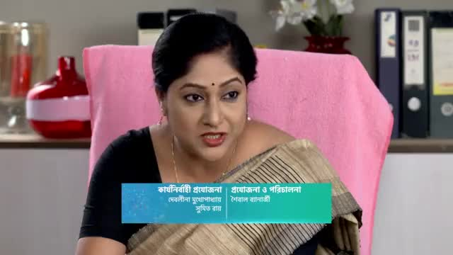 Image Of Star Jalsha Phagun Bou Gilli Tv Phagun Bou 14th February
