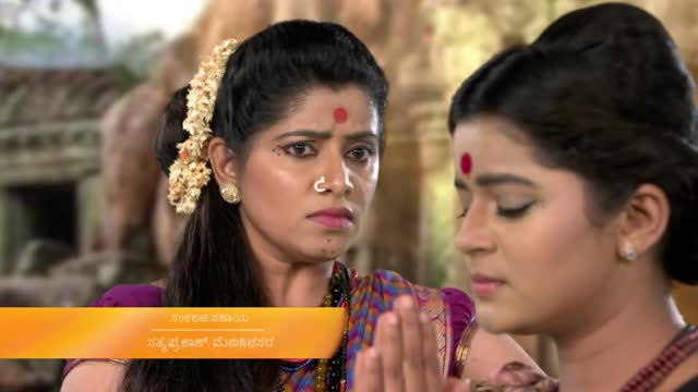 Ughe Ughe Madheshwara 20th July 2019 Full Episode 82