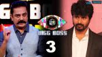 Bigg Boss Tamil Season 3 1st August 2019 Watch Online gillitv