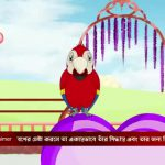 Bhootu Animation 12th July 2020 Full Episode 129 Watch Online