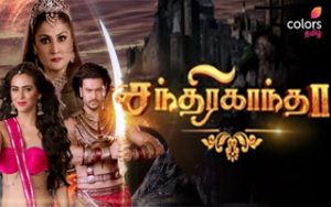 Chandrakanta (Tamil) 14th July 2020 Full Episode 36