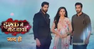Ishq Mein Marjawan 2 Episode 2 Full Episode Watch Online