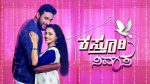 Kasthuri Nivasa 13th July 2020 Full Episode 212 Watch Online