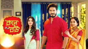 Kone Bou 19th November 2020 Full Episode 335 Watch Online