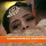 Manmohini 21st July 2020 Full Episode 360 Watch Online